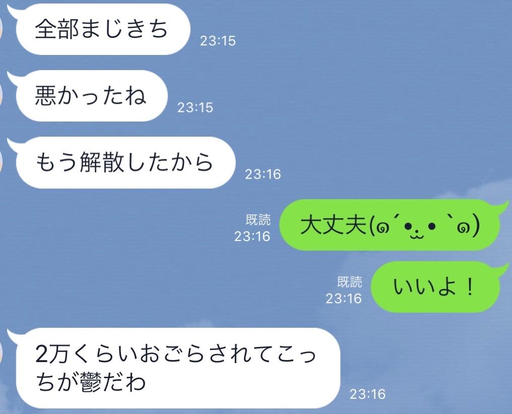 f:id:yyusukekun:20180428002755j:image