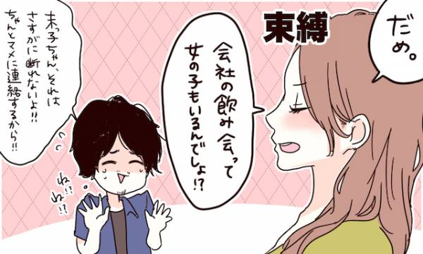 f:id:yyusukekun:20180502141510p:plain