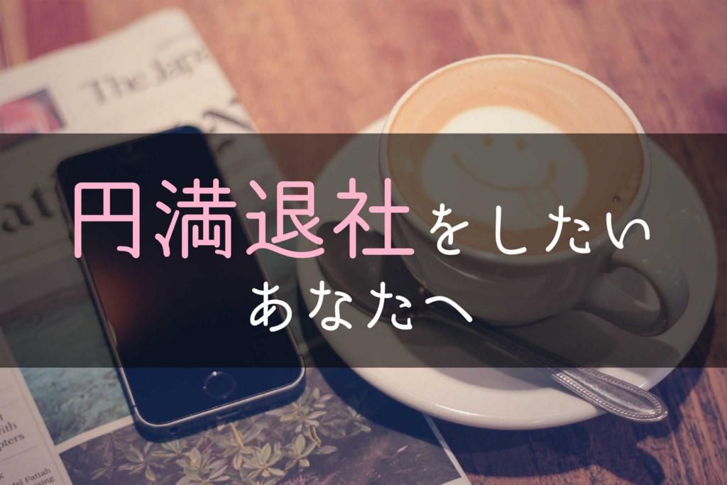 f:id:yyusukekun:20180514100805p:plain