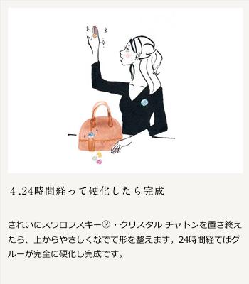 f:id:yyusukekun:20180514165221p:plain
