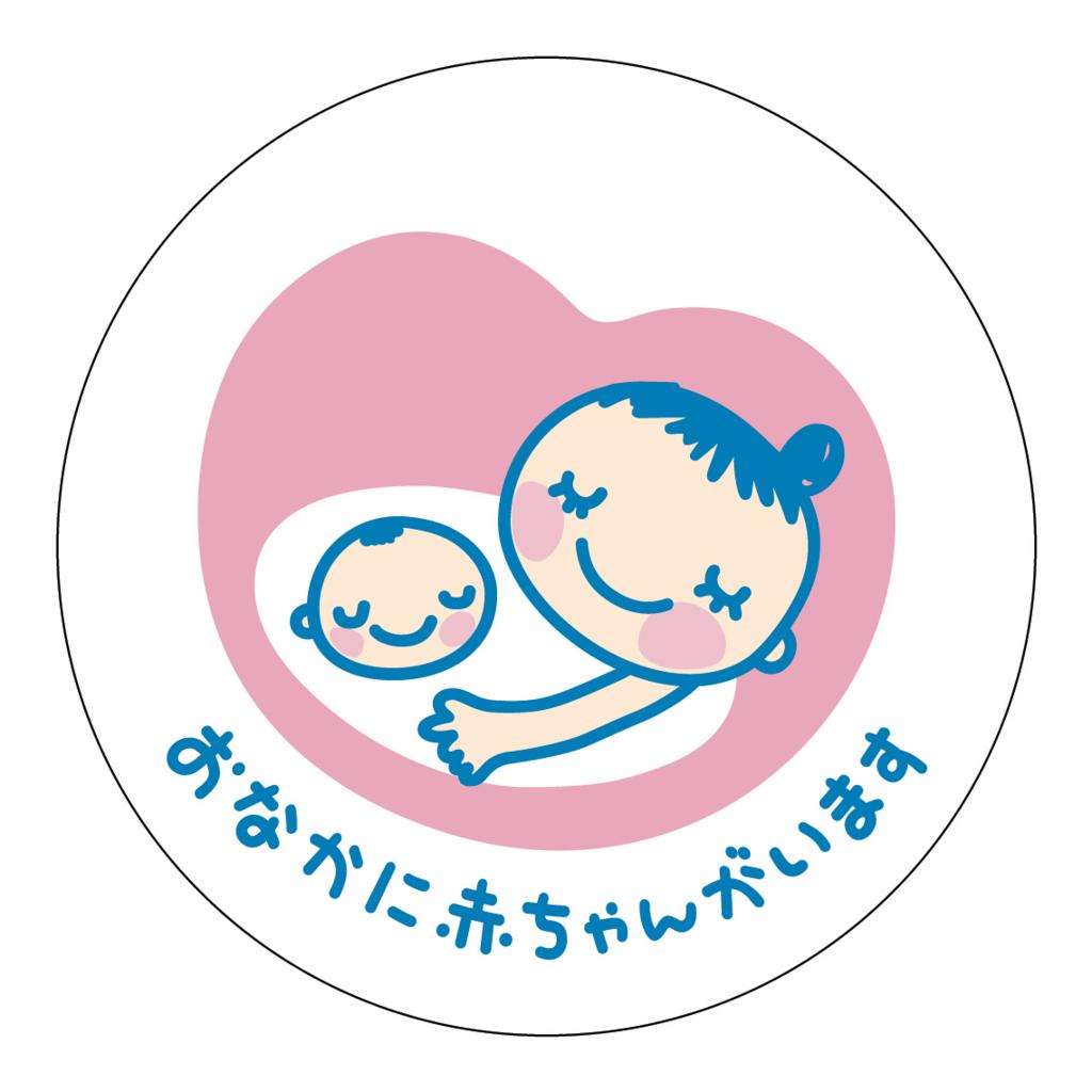 f:id:yyusukekun:20180518100127p:plain