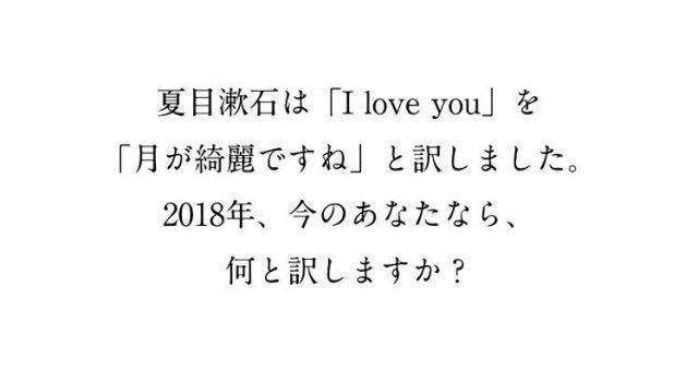f:id:yyusukekun:20180621093858p:plain