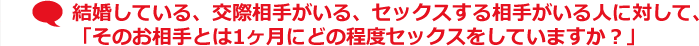 f:id:yyusukekun:20180712135801p:plain