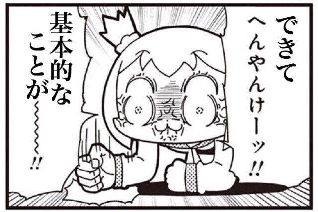 f:id:yyusukekun:20180810091351p:plain