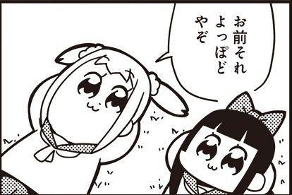 f:id:yyusukekun:20180810093440p:plain