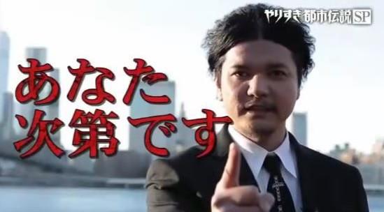 f:id:yyusukekun:20180810100409p:plain