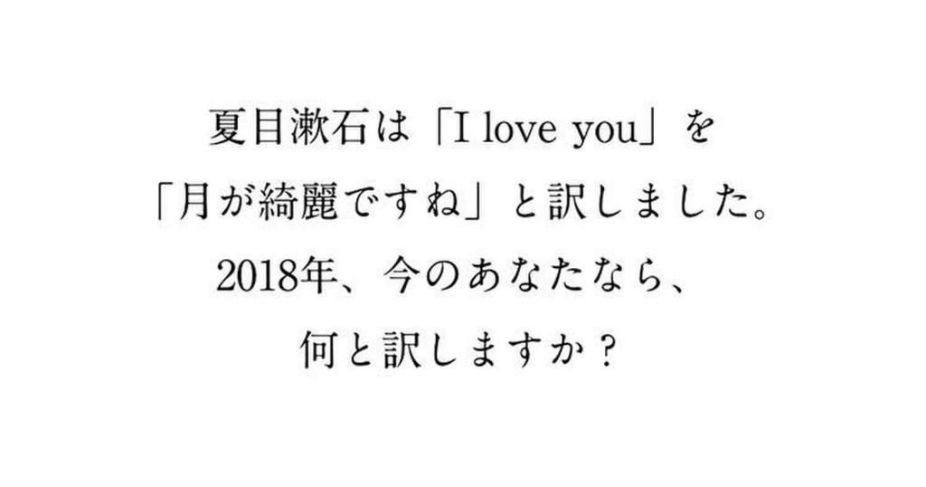 f:id:yyusukekun:20180928110832p:plain