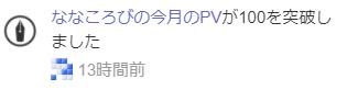 f:id:yyusukekun:20201008095347p:plain