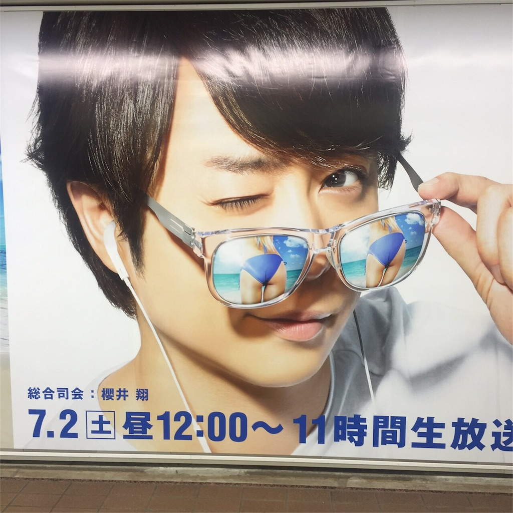 f:id:yyyuushi-renai:20160706214552j:image