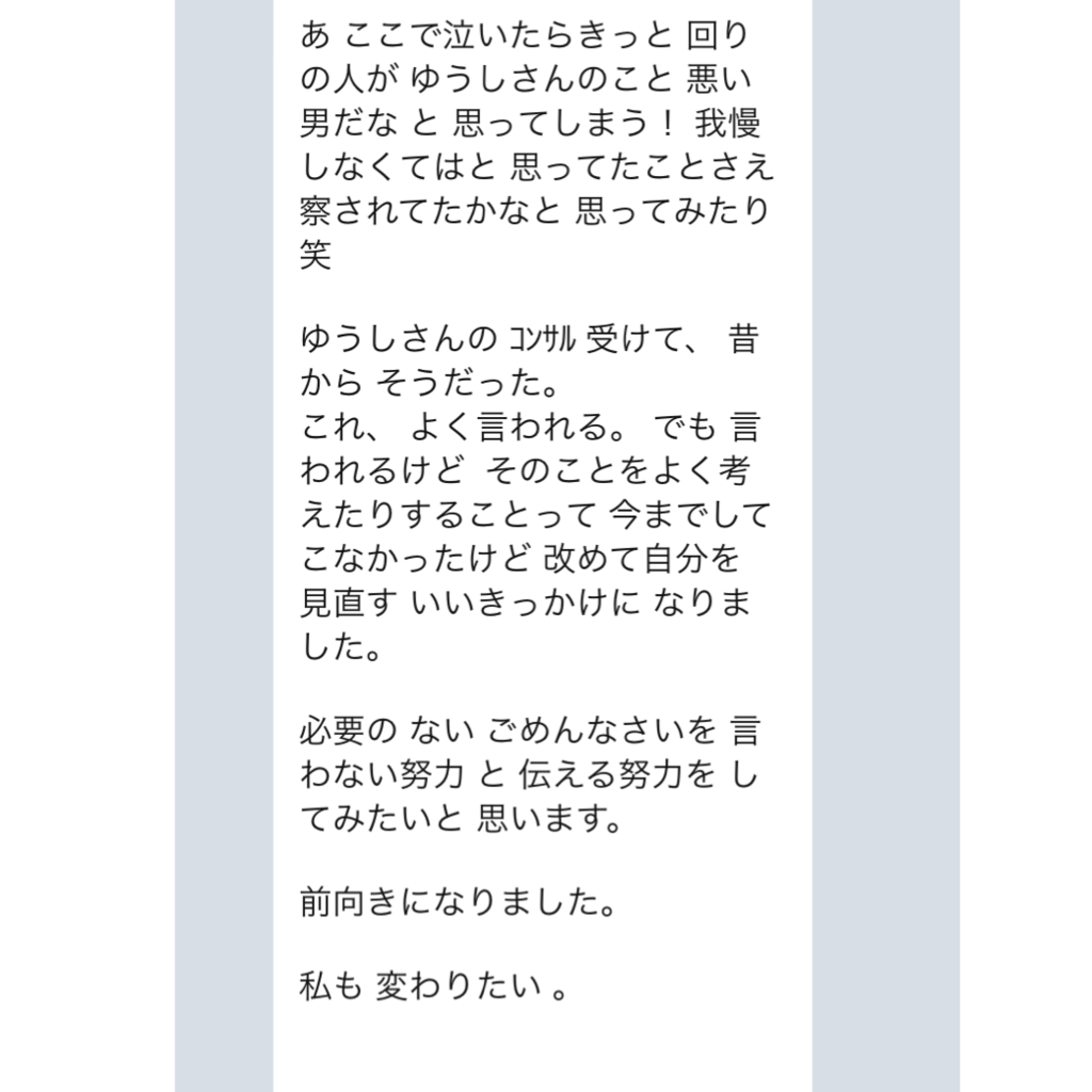 f:id:yyyuushi-renai:20161223113620p:plain