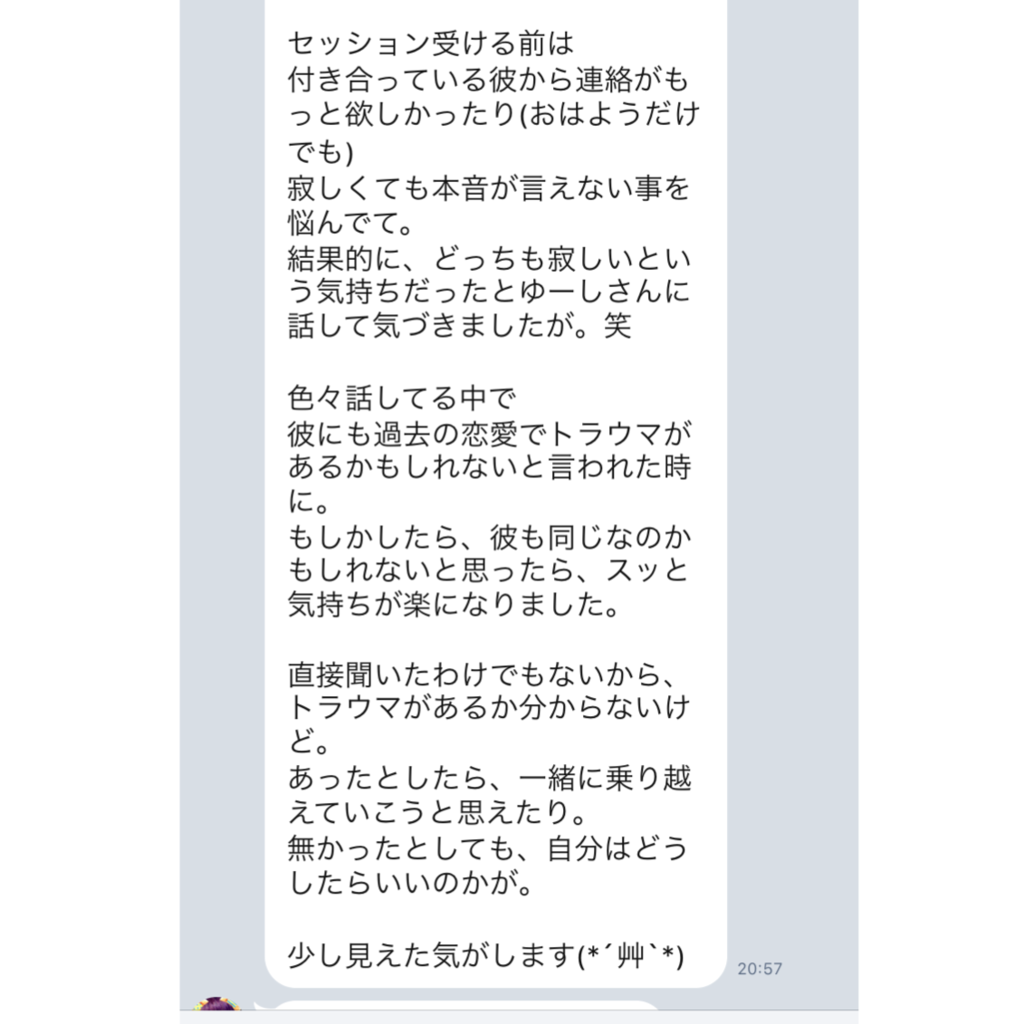 f:id:yyyuushi-renai:20161223122520p:plain