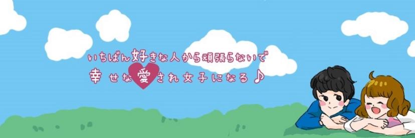 f:id:yyyuushi-renai:20170102112525j:plain