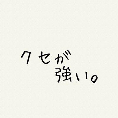 f:id:yyyuushi-renai:20170110124208j:plain