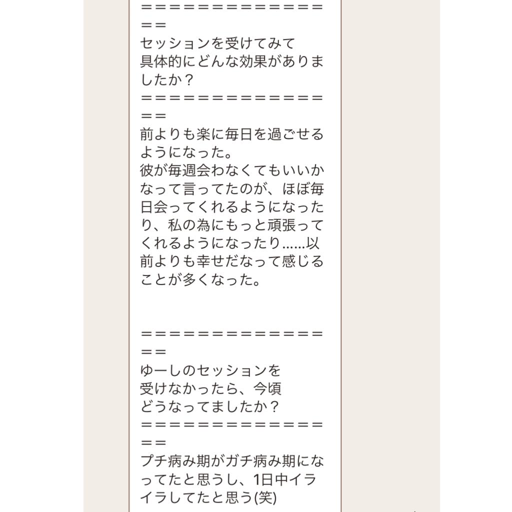 f:id:yyyuushi-renai:20170120190548p:plain