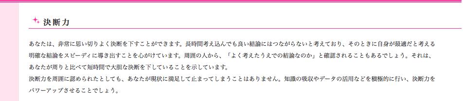 f:id:yyyuushi-renai:20170215225810p:plain