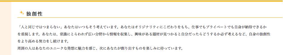 f:id:yyyuushi-renai:20170215225835p:plain