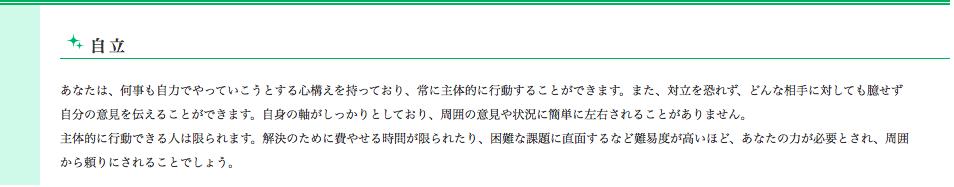 f:id:yyyuushi-renai:20170215230000p:plain