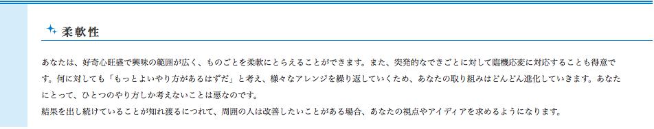f:id:yyyuushi-renai:20170215230037p:plain