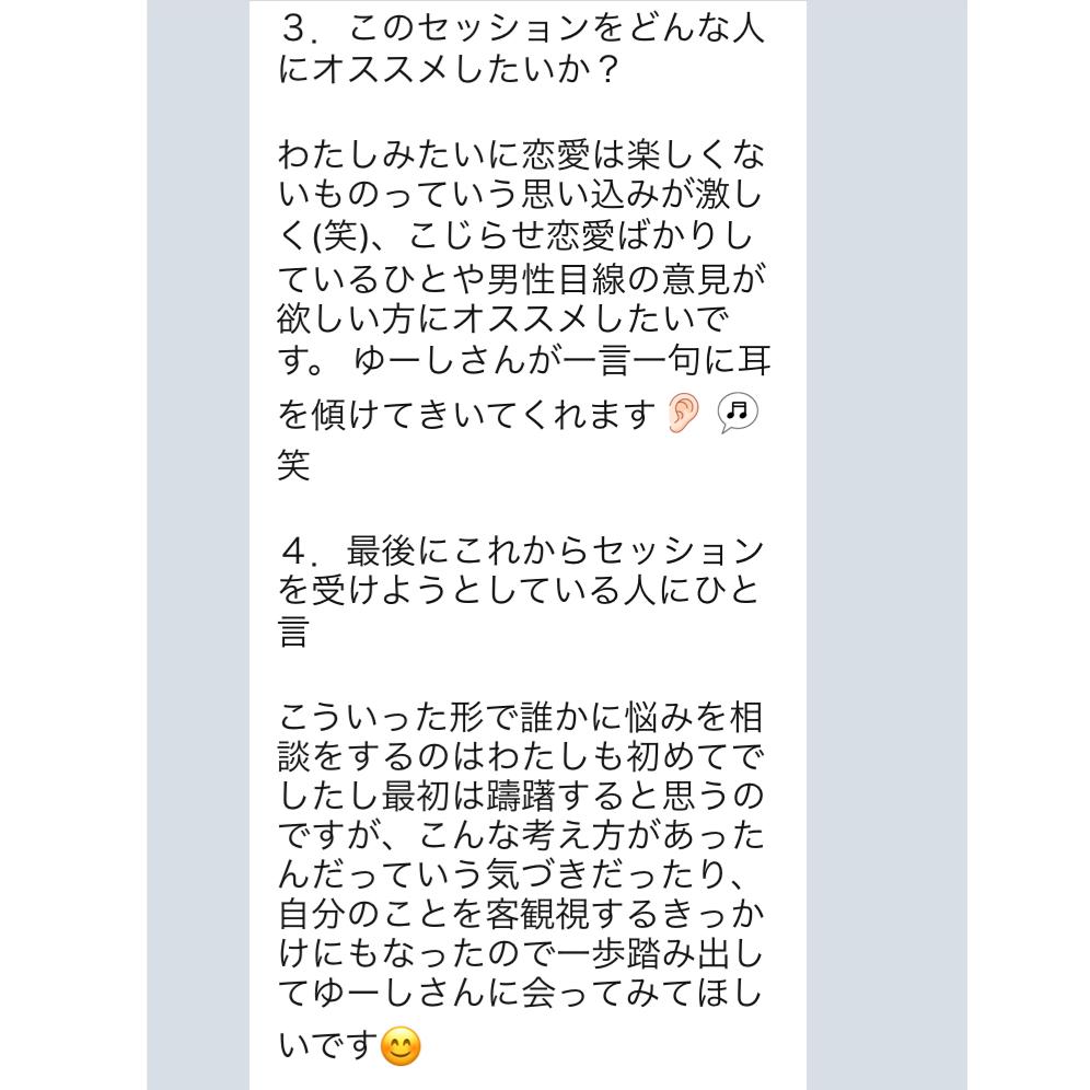 f:id:yyyuushi-renai:20170218093910p:plain