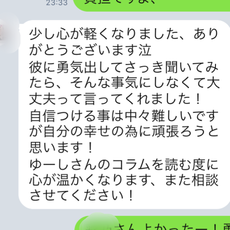 f:id:yyyuushi-renai:20170306114743p:plain
