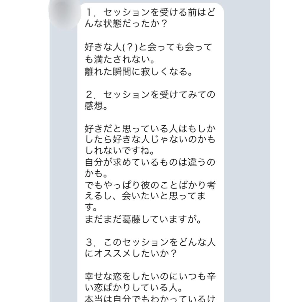 f:id:yyyuushi-renai:20170322213858p:plain
