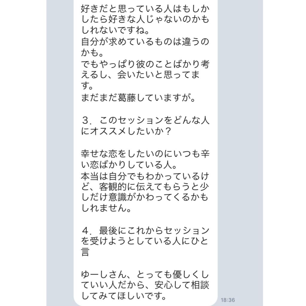 f:id:yyyuushi-renai:20170322213922p:plain