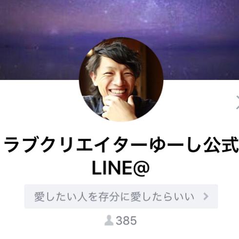 f:id:yyyuushi-renai:20170323135703p:plain