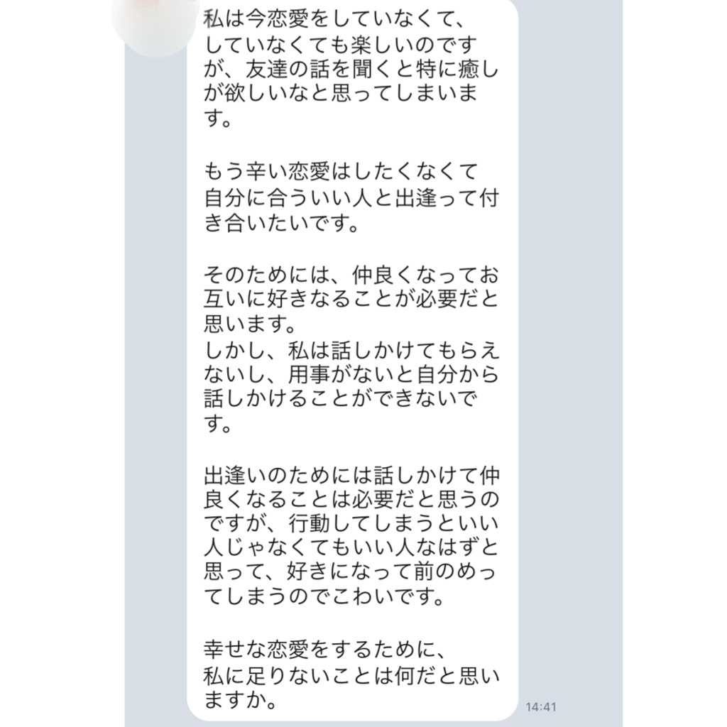 f:id:yyyuushi-renai:20170404161050p:plain