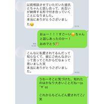 f:id:yyyuushi-renai:20170413151648j:plain