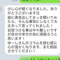 f:id:yyyuushi-renai:20170413151700j:plain