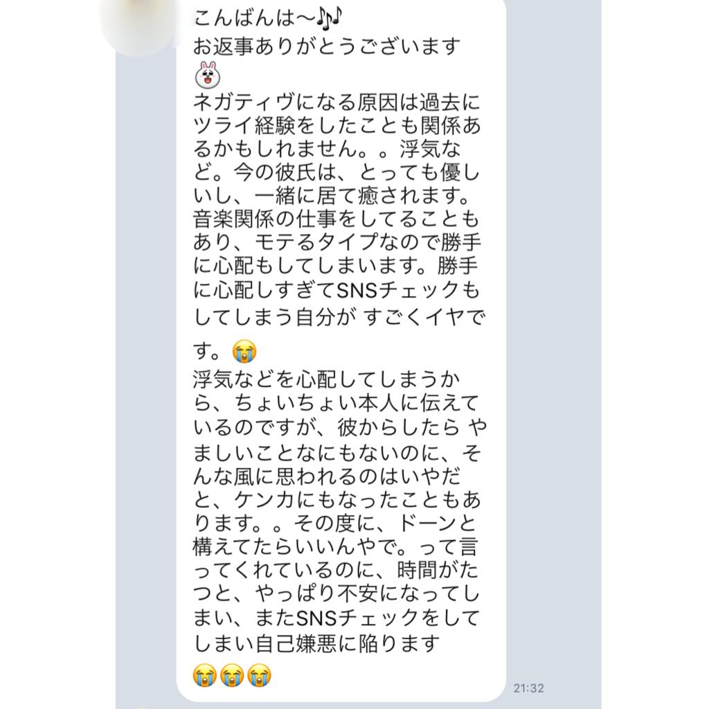 f:id:yyyuushi-renai:20170514102525p:plain