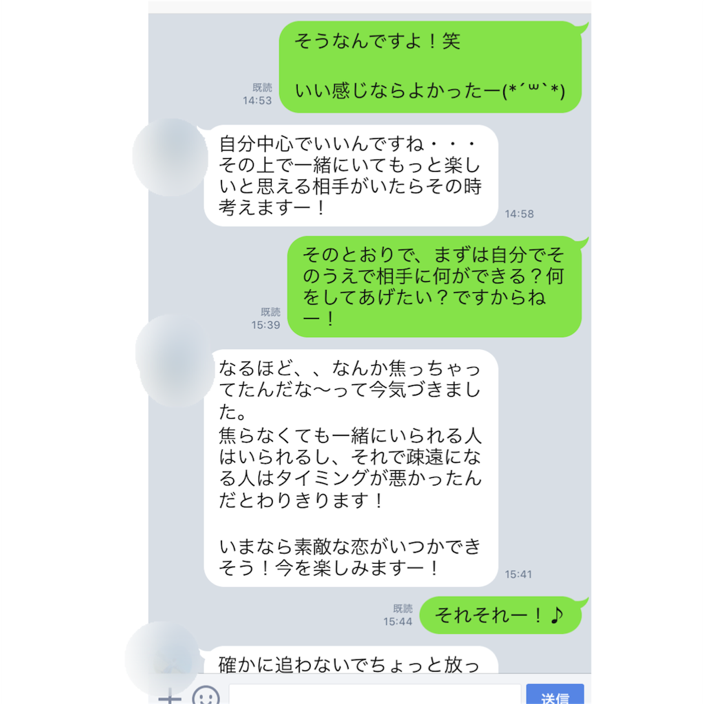 f:id:yyyuushi-renai:20170514231548p:image
