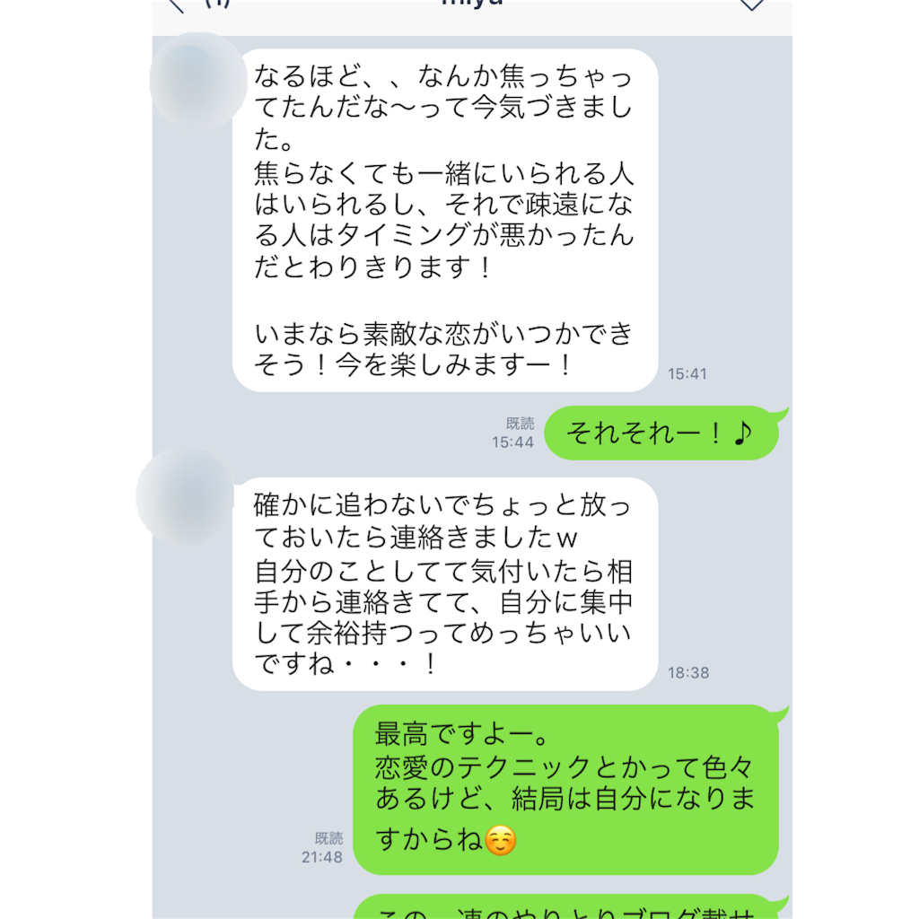 f:id:yyyuushi-renai:20170514231549p:image