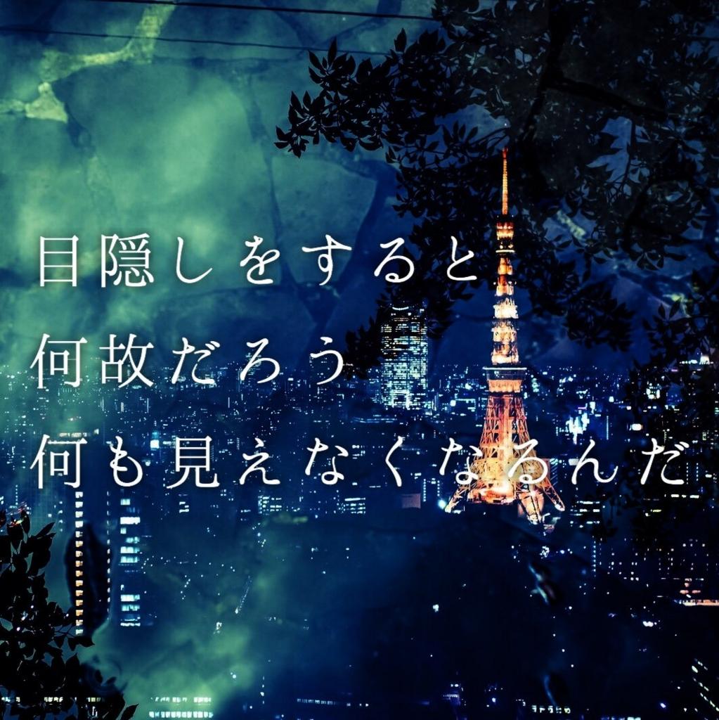 f:id:yyyuushi-renai:20170515112322j:plain