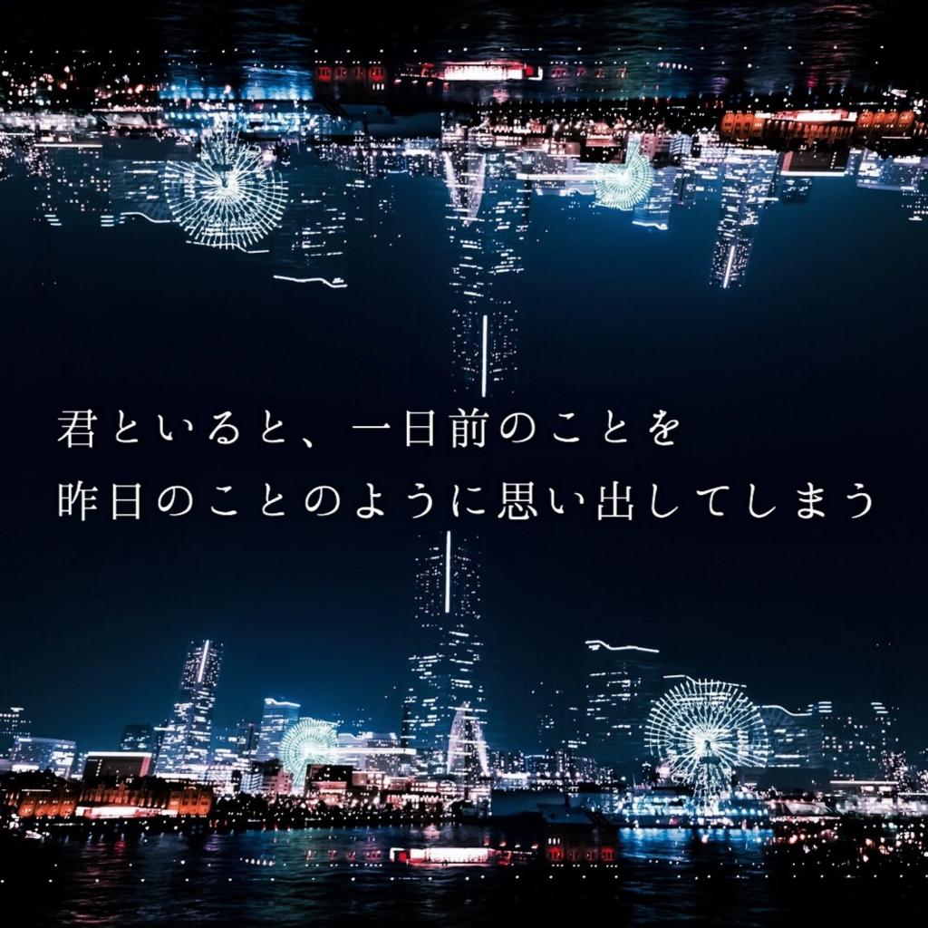 f:id:yyyuushi-renai:20170515112336j:plain