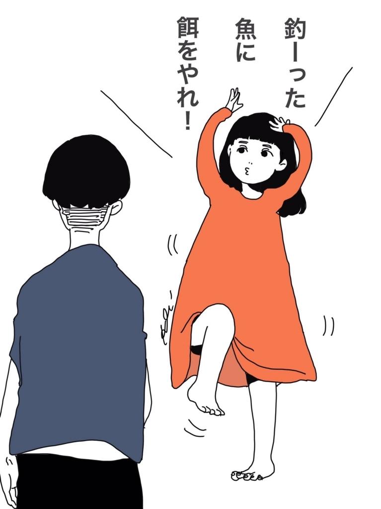 f:id:yyyuushi-renai:20170609101448j:plain