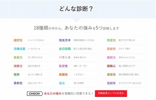 f:id:yyyuushi-renai:20170613103218p:plain