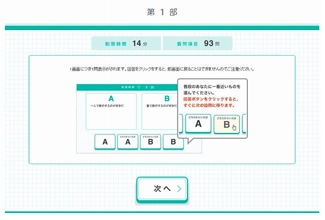 f:id:yyyuushi-renai:20170613103849p:plain