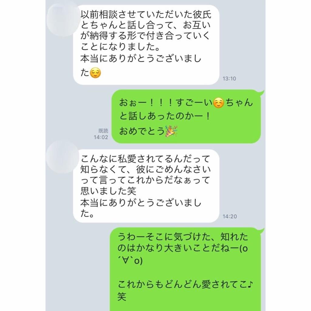 f:id:yyyuushi-renai:20170919172923j:image