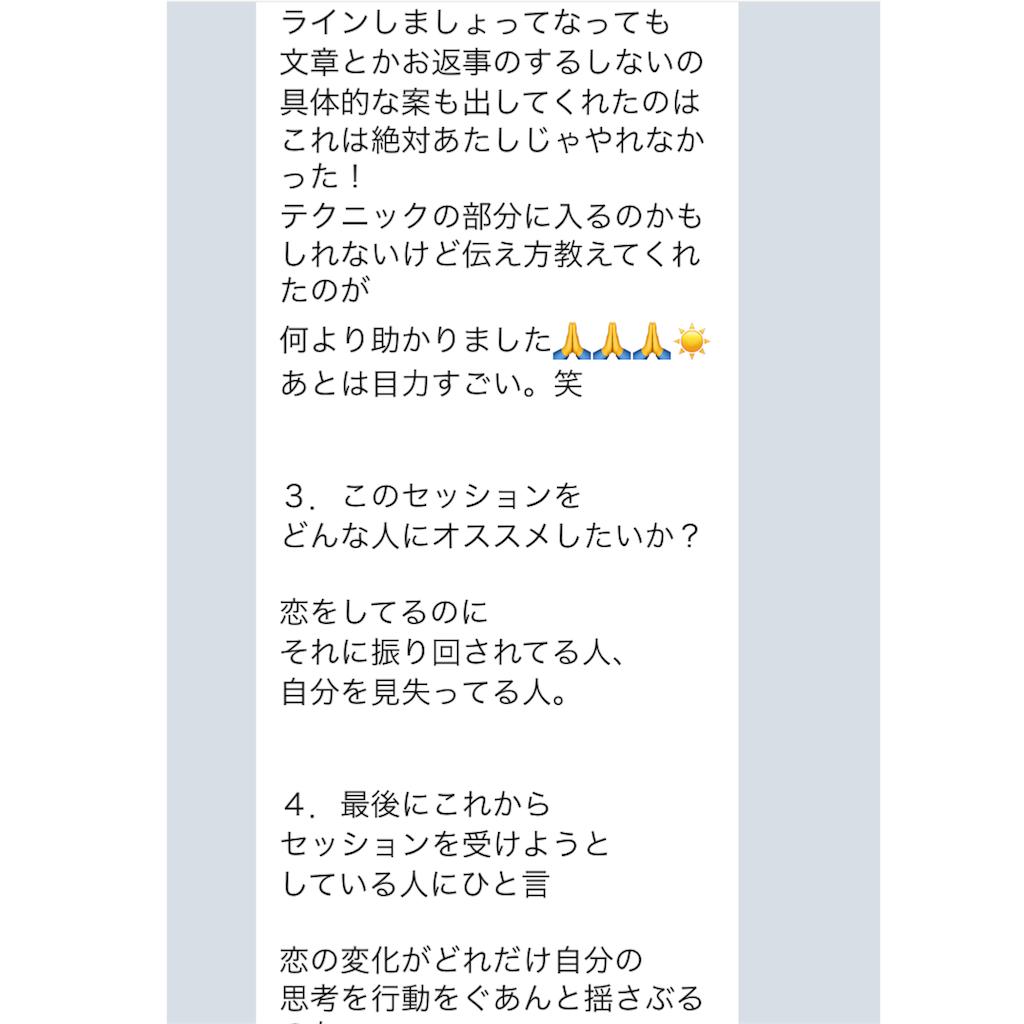 f:id:yyyuushi-renai:20170925164602p:image