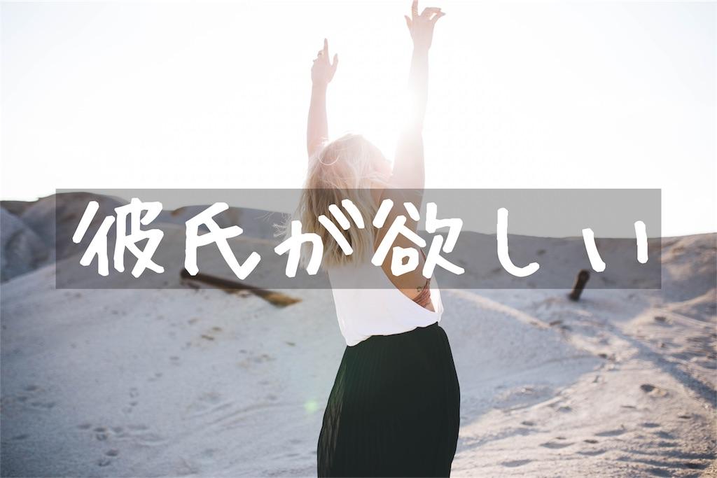 f:id:yyyuushi-renai:20171031120208j:image