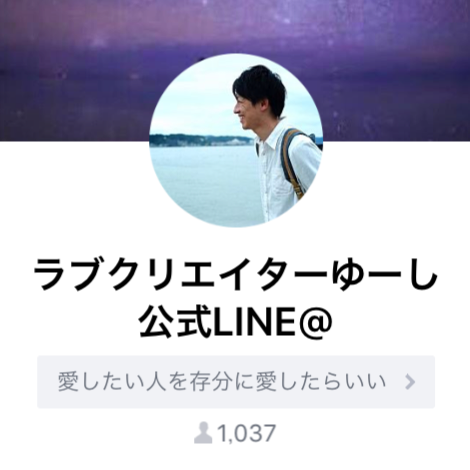 f:id:yyyuushi-renai:20180511143019p:plain
