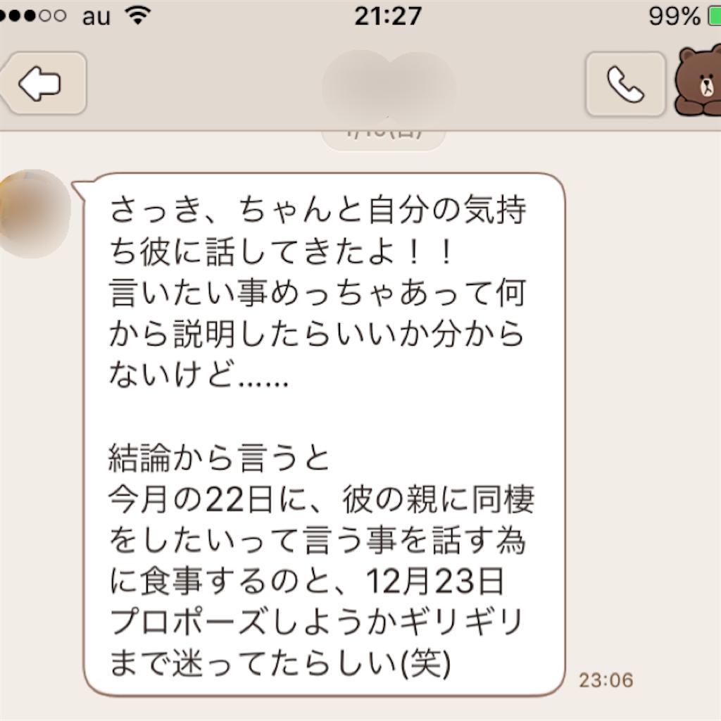 f:id:yyyuushi-renai:20180918165748p:image