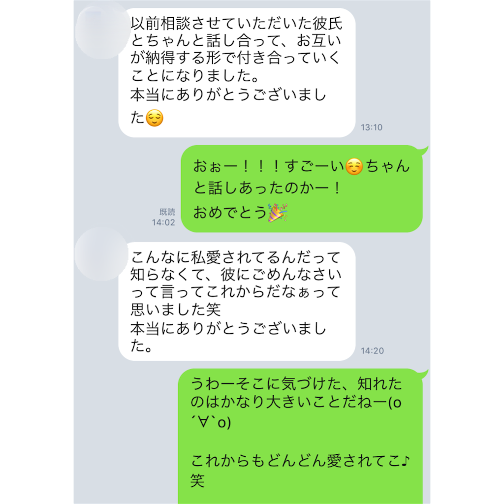 f:id:yyyuushi-renai:20190218160529p:image