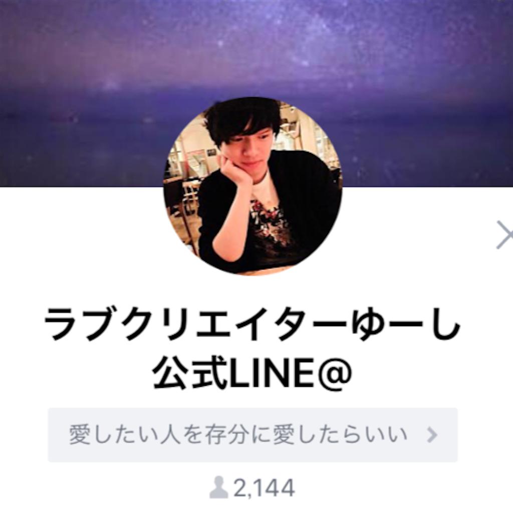 f:id:yyyuushi-renai:20190323145343p:image