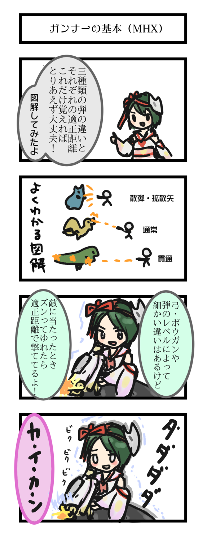f:id:yzuame:20151221004236p:image:w400