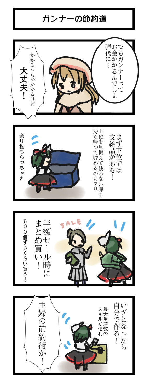 f:id:yzuame:20151221005144p:image:w400
