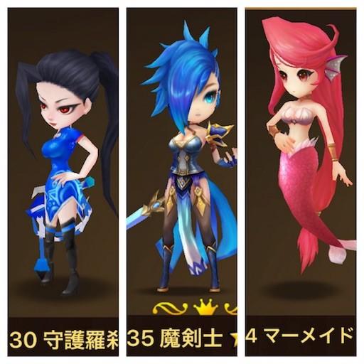 f:id:yzuame:20160613175556j:image:w200