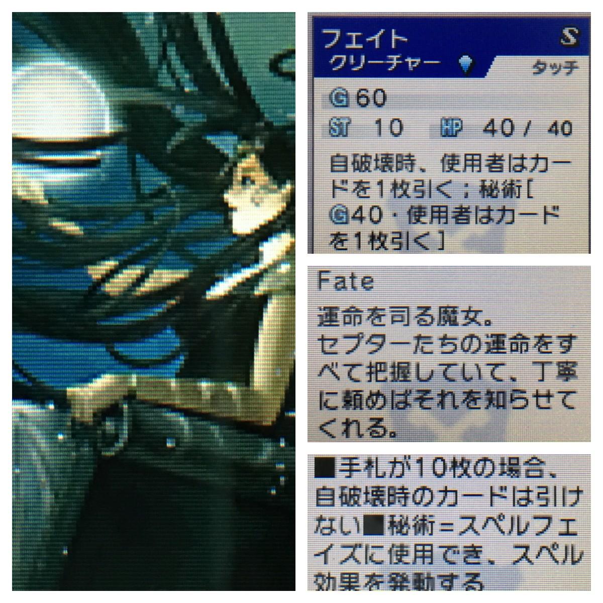 f:id:yzuame:20160713184026j:image:w400