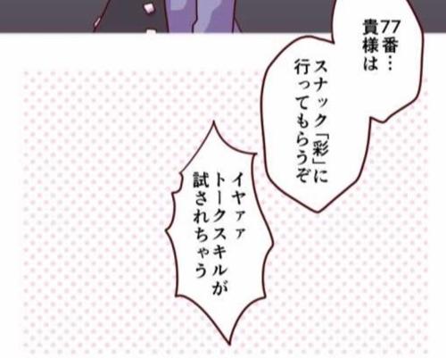 f:id:yzuame:20170526220137p:plain